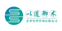 河南省以道御术企业管理咨询有限公司