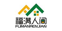 河南福满人间装饰工程有限公司