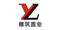 郑州雅筑房地产营销策划有限公司