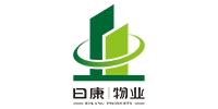 河南日康物业服务有限公司