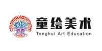 郑州市童绘文化传播有限公司