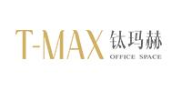郑州钛姆克兹装饰设计工程有限公司