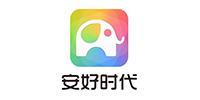 北京安好时代科技发展有限公司