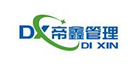 河南省帝鑫企业管理咨询有限公司