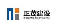 河南正茂建设工程有限公司