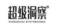 郑州超级洞察网络科技有限公司
