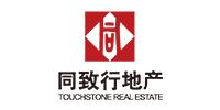 深圳市同致行物业顾问有限公司郑州分公司