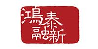 河北鸿泰融新工程项目咨询股份有限公司河南分公司