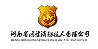 河南省鸿豫消防技术有限公司