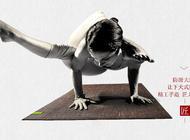 哈他橡胶瑜伽垫企业形象