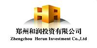 郑州和润投资有限公司