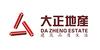 河南大正房地产开发有限公司.