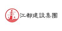 江苏江都建设集团有限公司河南分公司