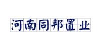 河南同邦置业有限公司