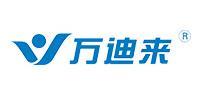 郑州万迪来电子技术有限公司