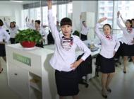 河南大汇合税务师事务所有限公司企业形象