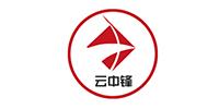 河南云中锋商贸有限公司