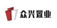 郑州众兴置业有限公司