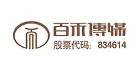 百禾传媒股份有限公司