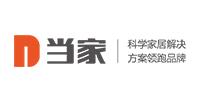 河南苹果当家装饰设计工程有限公司