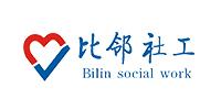 郑州市金水区比邻社会工作服务中心