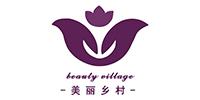 河南美丽乡村旅游文化管理有限公司