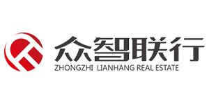 郑州众智联行房地产营销策划有限公司