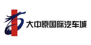 河南大中原国际汽车城有限公司