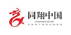 郑州同翔房地产营销策划有限公司