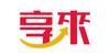 郑州享来电子商务有限公司