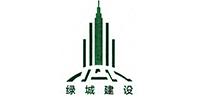 河南绿城建设工程有限公司