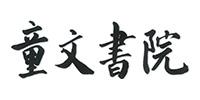 郑州童文院教育信息咨询有限公司