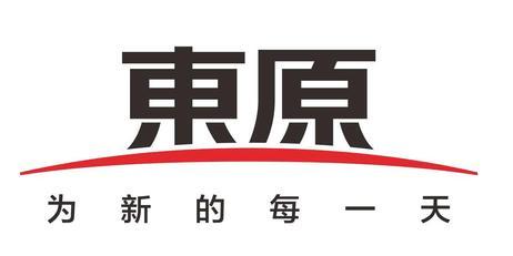 郑州安和嘉盈房地产开发有限公司