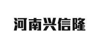 河南兴信隆汽车销售有限公司