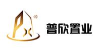 河南普欣置业有限公司