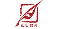 郑州市二七区江山辅导学校