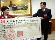 河南雅宝地产有限公司企业形象