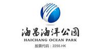 郑州海昌海洋公园旅游发展有限公司