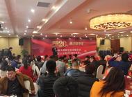 河南协力建安实业有限公司企业形象