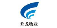 河南升龙物业管理有限公司