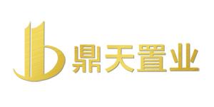 河南鼎天置业有限公司