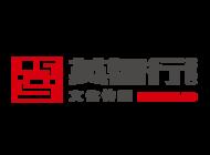 河南英智行文化传播有限公司企业形象