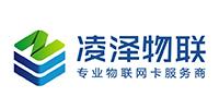 河南凌泽商贸有限公司