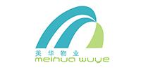 郑州美华物业管理有限公司