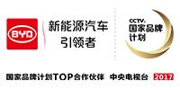 河南迪汇新能源汽车销售服务有限公司