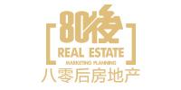 河南八零后房地产营销策划有限公司