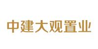郑州中建大观置业有限公司