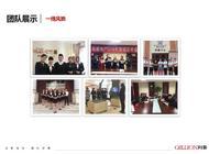 郑州向秦房地产营销策划有限公司企业形象