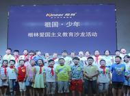 河南楷林置业有限公司企业形象