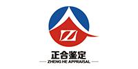 河南正合房屋安全鉴定有限公司